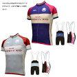 mcnプレミアム3クロスサイクルジャージ(ショートスリーブ)&イタリア製パッド付き4分丈ビブパンツ 上下セット自転車サイクルウェア・サイクリングウェア・半袖・タイツ・ショーツ(10P01Oct16)