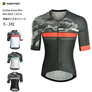 Monton[モントン]半袖サイクルジャージレースモデル[自転車用/メンズ]JAT III 男性用(1点までレターパックプラスOK)取り寄せ品【店頭受取対応商品】