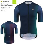 Monton[モントン]男性用半袖サイクルジャージ[自転車用/メンズ]AURORADEEPBLUE【店頭受取対応商品】