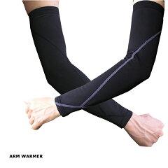 腕の動きにフィットする立体裁断。冷え対策に、ウォーミングアップに威力。ランニング、自転車...