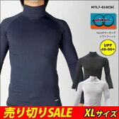 【売り切り】【メール便200円OK】名入れOK!mcn7cmタワーネック 長袖アンダーシャツ<XL>(10P03Sep16)