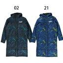 ロゴ中綿ベンチコート (TP0517)スパッツィオ(Spazio) ベンチコート ロングコート 中綿コート
