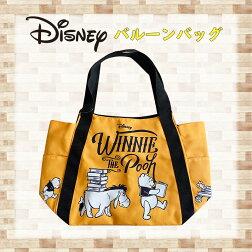 Disneyディズニーくまのプーさん読書バルーンバッグDS1271