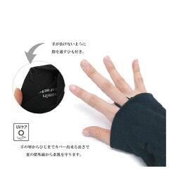 MOOMINムーミンUVケア手袋ムーミンお花畑ブラックMMAP3139R