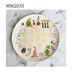 MOOMINムーミンフラワー/ピクニック/リトルミイと猫バンブー食器8インチプレート皿MM2035_MM2037