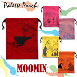 MOOMIN【ムーミン】リトルミイパレット巾着旅行/トラベル/ポーチ/メイク/袋/