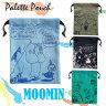 MOOMIN 【ムーミン】 ムーミン パレット巾着旅行/トラベル/ポーチ/メイク/袋/