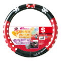 【MinnieMouse】ラブリーミニーハンドルカバーSサイズ(36.5〜37.9cm)