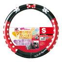 【Minnie Mouse】ハンドルカバー 『ラブリーミニー』 Sサイズ(36.5〜37.9cm)