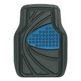 汎用3Dカーマット 前席用1枚 『デザインラバーマット』 約48×65cm 【ブラック/ブルー】