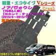 トヨタ ノア・ヴォクシー8人乗り(70系後期 )セカンドチップアップシート専用フロアマット 一台分セット(H22.4〜H25.12)Vシリーズ・クラック/グレー