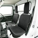 軽トラック用防水シートカバー 『軽トラドライビングシート』(運転席・助手席セット・ブラック)