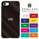 名入れ iPhoneケース 背面強化ガラスケース 背面ガラス iPhone8 iPhoneXS Max iPhoneXR ケース……