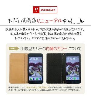 スマホケース手帳型全機種対応iPhoneXiPhone8iPhone7PlusSO-02KSO-01KSO-04JSO-03JSO-01JSOV35SOV34SC-02HSC-04JSH-01KSH-03JSH-02JSC-04JF-01KF-05JSHV38SHV41SHV40AndroidoneS1S2S3iPhone6siPhone6/不思議の国のアリスうさぎ時計