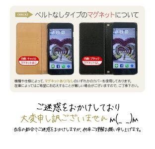 スマホケース手帳型全機種対応スライド式iPhoneXiPhone8iPhone7PlusSO-02KSO-01KSO-04JSO-03JSO-01JSOV35SOV34SC-02HSC-04JSH-01KSH-03JSH-02JSC-04JF-01KF-05JSHV38SHV41SHV40AndroidoneS1S2S3iPhone6s/不思議の国のアリスうさぎ時計