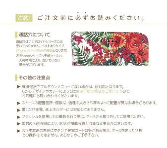 XPERIAiphoneスマホケース手帳型全機種対応スマホカバーオーダーメイドiPhoneXiPhone8iPhone7iPhone6sPlusiPhoneSEiPhone5sGalaxyA8S6SOL26Z5HUAWEIDIGNOHTCdocomoausoftbankY!mobile