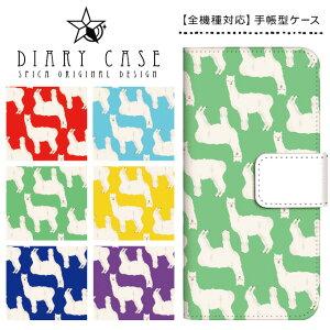 dc5fe7a188 Y!mobile DIGNO C 404KC/Spray 402LG/DIGNO T 302KC/DIGNO DUAL2. ¥2,580 · Spray  402LG ワイモバイル 手帳型スマホケース ...