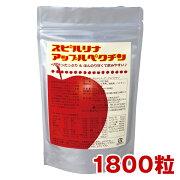 スピルリナ・アップルペクチン ペクチン サプリメント ビタミン アミノ酸 アルカリ性 クロロフィル ダイエット