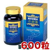 スピルリナ ビタミン アミノ酸 クロロフィル ダイエット ガンマリノレン