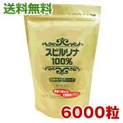 スピルリナ サプリメント ビタミン アミノ酸 リノレン クロロフィル