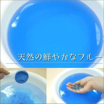 天然色素のブルー