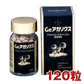Geアガリクス 120粒×200mg(約30日分)《送料無料》jalgae【HLS_DU】【RCP】