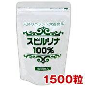 スピルリナ ビタミン ミネラル ベータカロテン アミノ酸 クロロフィル ダイエット