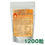 スピルリナ?L-カルニチン 1200粒 約30日分ダイエット サプリ/マルチビタミン/アミノ酸/アルカリ性食品/核酸/γ-リノレン酸/クロロフィル/燃焼系サプリ/jalgae/ar