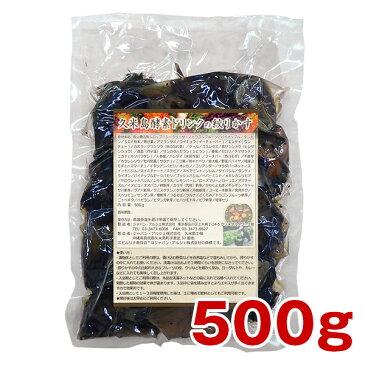 久米島酵素ドリンクの絞りかす 500g発酵食品 島野菜 希少糖 無添加 【ラッキーシール対応】