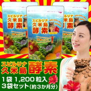 スピルリナ スーパー ダイエット ビタミン ミネラル アミノ酸