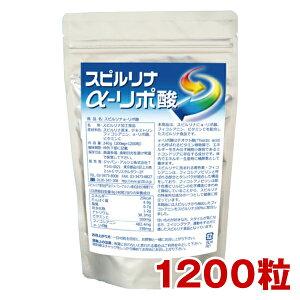 スピルリナ ビタミン アミノ酸 アルカリ性 ガンマリノレン クロロフィル フィコシアニン ダイエット