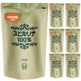 スピルリナ100% 2400粒 6袋購入で1袋無料プレゼントサプリメント BCAA 野菜不足 偏食 ダイエット補助 スーパーフード 健康食品