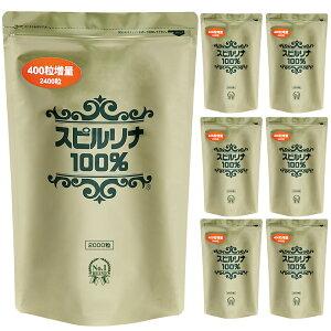 スピルリナ100% 2400粒 6袋購入で1袋無料プレゼントサプリメント BCAA 野菜不足 偏食 ダイエット補助 スーパーフード【ラッキーシール対応】