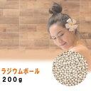 ラジウム温浴ボール 高純度タイプ 岩盤浴 や 温泉 施設向けに開発した ラジウム鉱石 たっぷりの高純度タイプ お風呂の入浴剤 その1