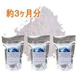 バスソルト 業務用 ヒマラヤ岩塩 ピンク スタンダード900g入×3セット 入浴剤