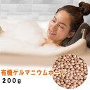 ゲルマニウム 入浴剤 ゲルマニウム温浴ボール 高純度タイプ お風呂 で 半身浴 足湯 入……