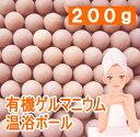 ゲルマニウム 入浴剤 / 有機ゲルマニウムボール (高純度タイプ)。 ゲルマニウム 温浴 風呂…