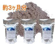 お風呂でポッカポカ♪ヒマラヤ岩塩(硫黄入り粉末)3セット