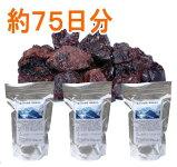 お風呂でポッカポカ♪ヒマラヤ岩塩(硫黄入り原石)3セット