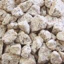 ラジウム鉱石 1kg入 お風呂 岩盤浴 施設で多数の実績 その1