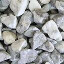 ゲルマニウム温浴 ゲルマニウム鉱石 たっぷり 800g入 ゲルマニウムネックレスにも使用 その1