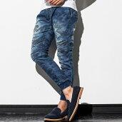 1PIU1UGUALE3RELAX(ウノピゥウノウグァーレトレ)カモフラージュ柄ジョグデニムバイカージョガーパンツ(インディゴ)メンズ/メンズファッション【あす楽】