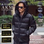 AKMContemporaryダブルジップレイヤードダウンジャケットメンズアウター防寒保温防風高品質かっこいいおしゃれブランドエイケイエムコンテンポラリー