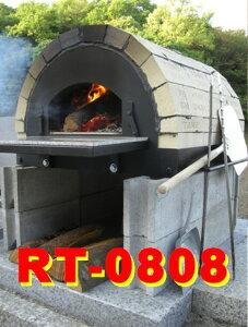 ●火起こしで煙の心配をする方がいますが炭とヘアドライヤーで解決です!●RT-0808●耐火レン...