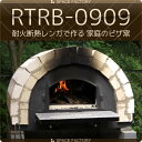RTRB-0909�ѲХ���ԥ���åȥԥ������֥�ե����ȥ��¤��������ԥ��������ԥ�������ԥ�������