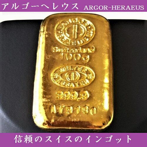 (純金インゴット)24金 アルゴーヘレウス ゴールドバー 100g (グッドデ...
