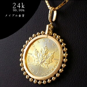 [Pure gold necklace coin] 24 gold maple gold coin 1/10 oz 18 gold screwed decorative frame with guarantee certificate pure gold pendant gold coin maple leaf maple leaf