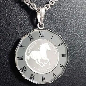 【プラチナ コイン ネックレス】ツバルホース プラチナ 1/25オンス K18ホワイトゴールド 銀色丸時計枠 jewelry