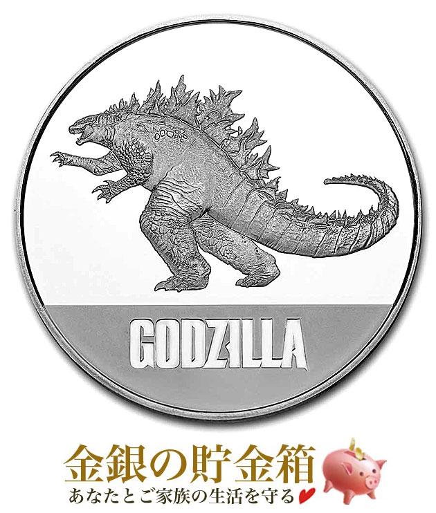 貨幣, 硬貨・コイン vs 1 2021 31.1g :99.9 SF GODZILLA Silver Coin