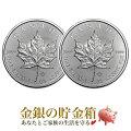 メイプル銀貨1オンスカナダ王室造幣局発行logo